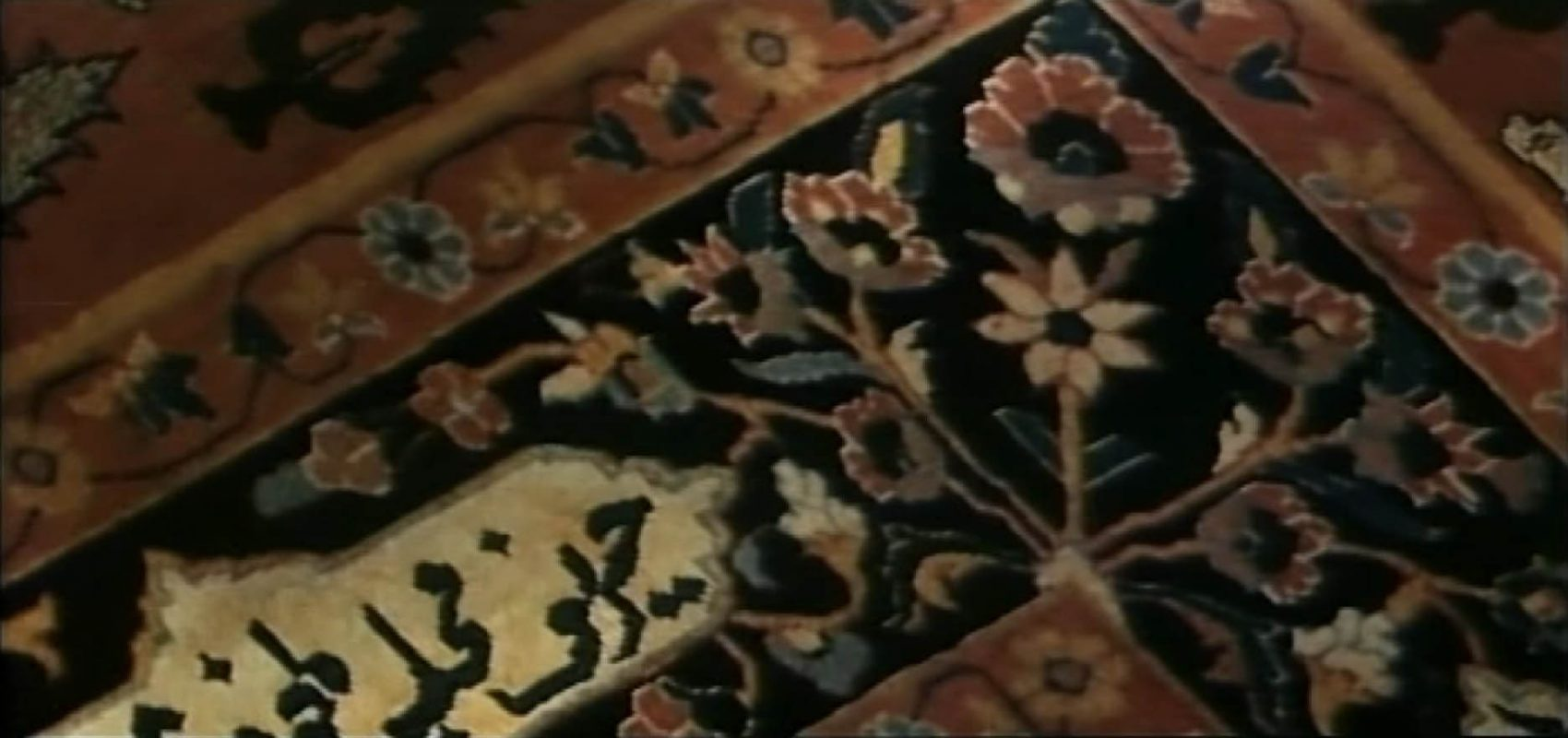 Persian Carpet (Segment)